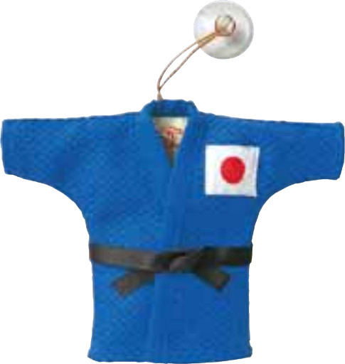 Mini Judo Jacket and Belt Mascot (Blue)