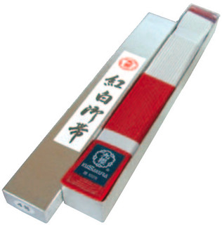 Red and White Belt